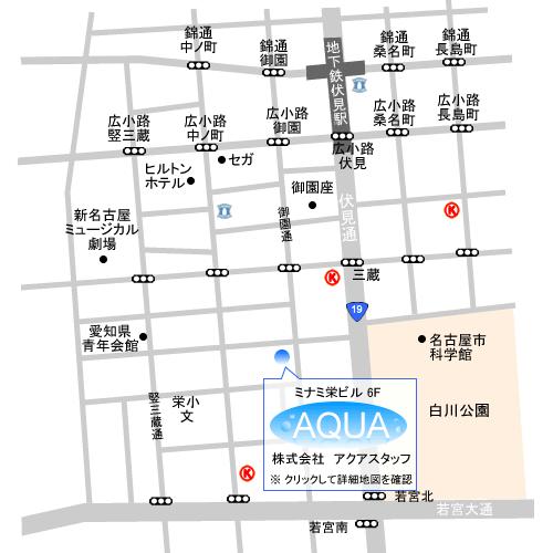 アクアスタッフ 地図